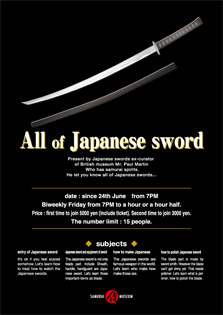 All of Japanese sword