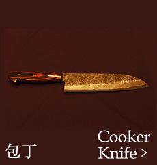 Japanese Cooker Knives