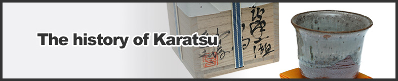 The history of Karatsu