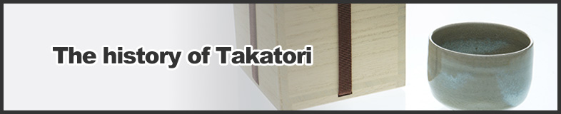 The history of Takatori