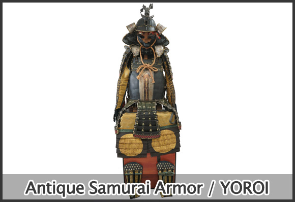 Antique Samurai Armor / YOROI
