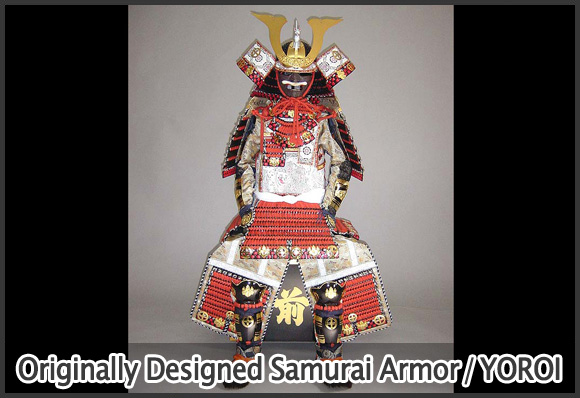 Originally Designed Samurai Armor / YOROI