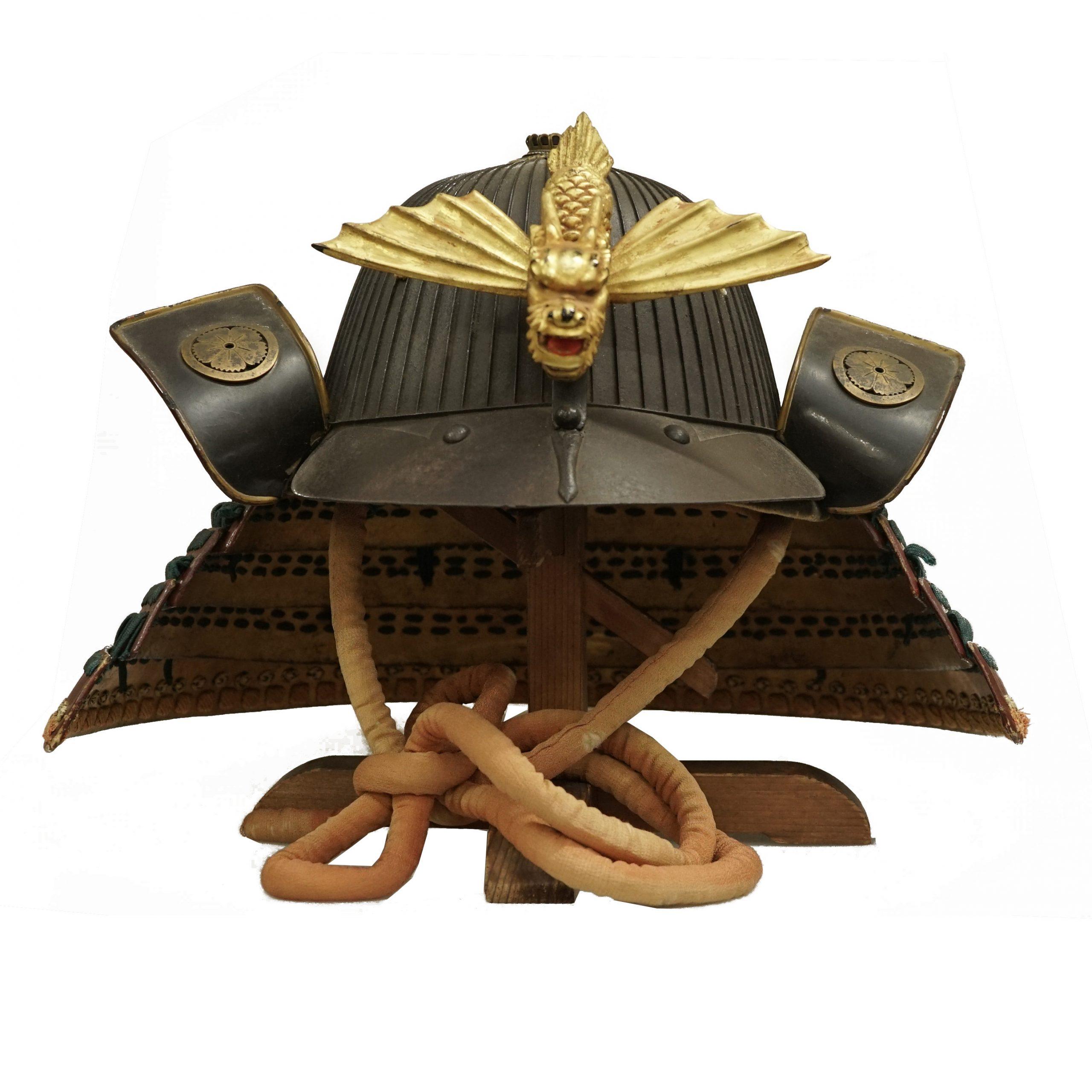 Antique Samurai Helmet Samurai Museum Shop