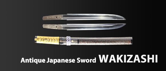 Antique Japanese Sword Wakizashi