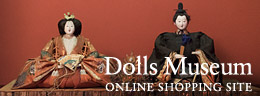 dolls museum online shop