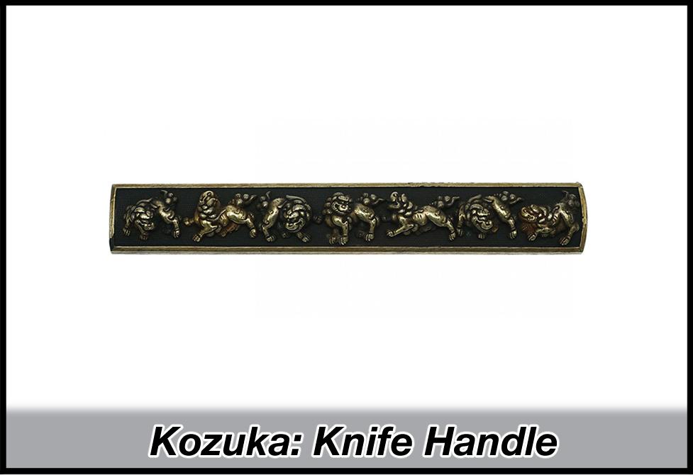 Kozuka(Knife Handle)