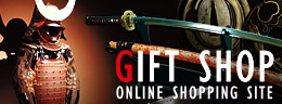 GIFT SHOP -ONLINE SHOPPING SITE-